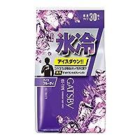 【マンダム】ギャッツビー アイスデオドラントボディペーパー アイスフルーティ 徳用(医薬部外品) 30枚入り ×10個セット
