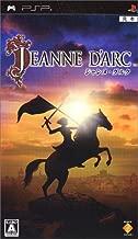 Jeanne D'Arc [Japan Import]