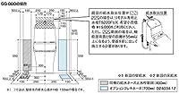 TOTO 【TS220FUR】 専用止水栓
