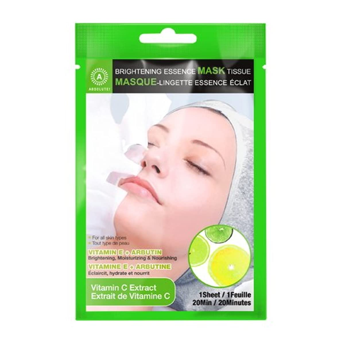 スイス人避ける市長(3 Pack) ABSOLUTE Brightening Essence Mask - Vitamin C (並行輸入品)