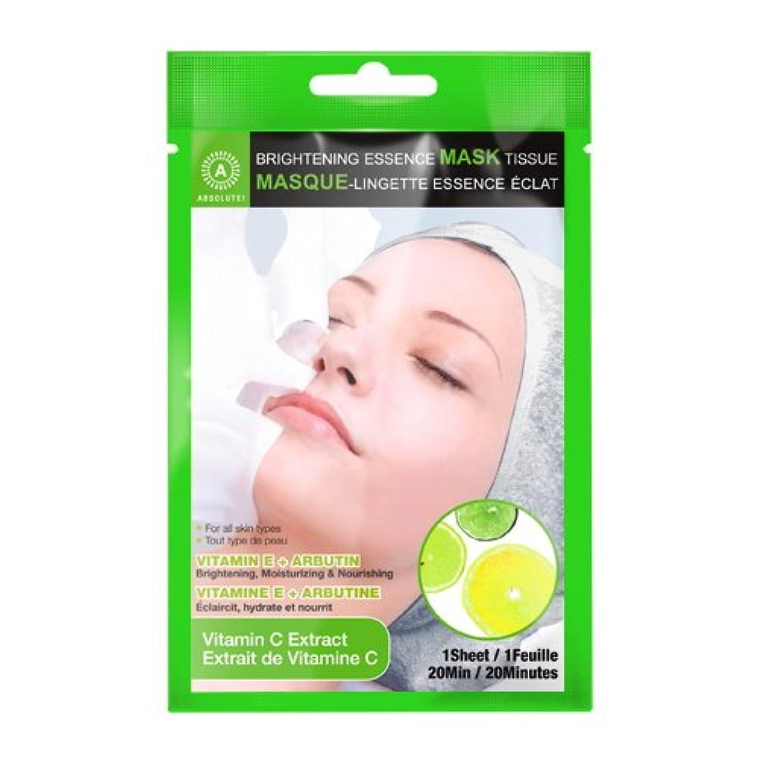 不潔軽蔑するサンダース(3 Pack) ABSOLUTE Brightening Essence Mask - Vitamin C (並行輸入品)