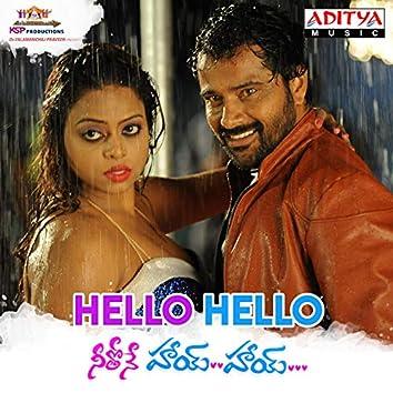 """Hello Hello (From """"Neethone Hai Hai"""")"""