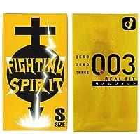 オカモト 003 リアルフィット 10個入 + FIGHTING SPIRIT (ファイティングスピリット) コンドーム Sサイズ 12個入