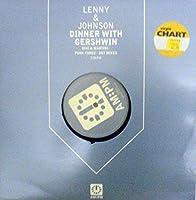 Dinner With Gershwin [12 inch Analog]