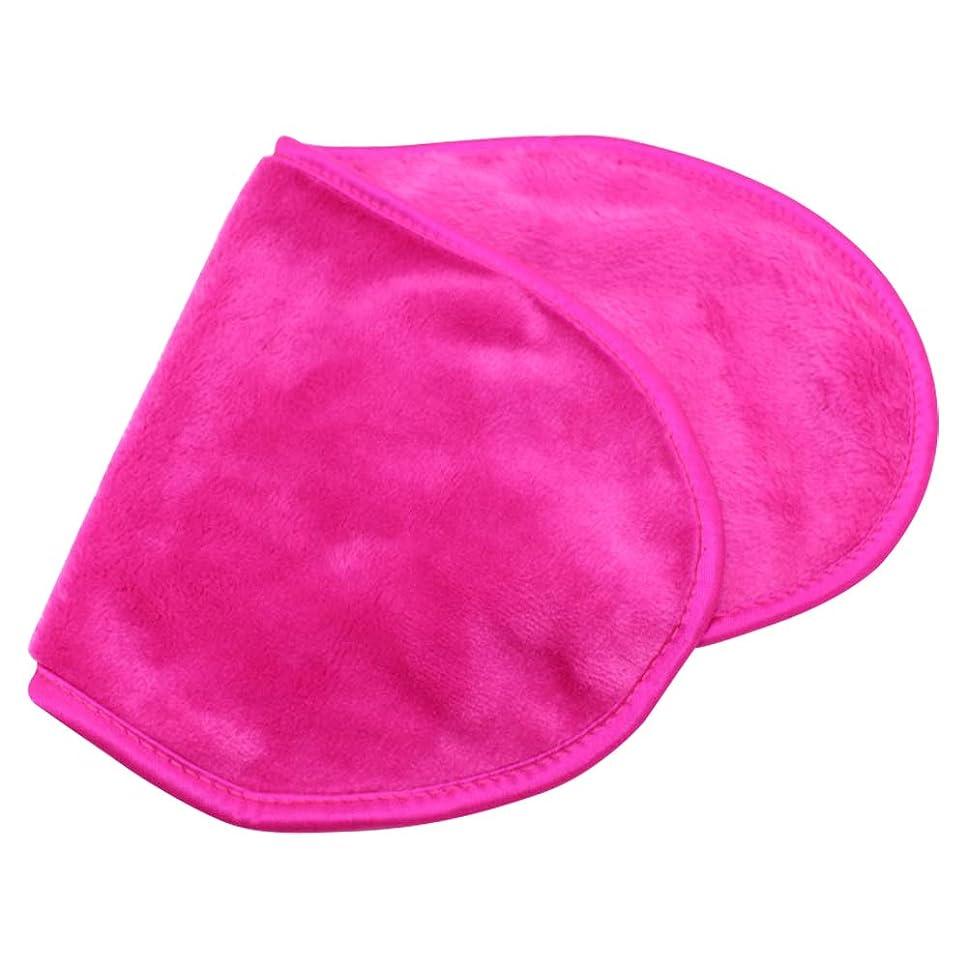 いわゆる核払い戻しクレンジングタオル メイク落とし 柔らかい 洗顔 ふわふわ 化粧落とし 繰り返し使える ピンク