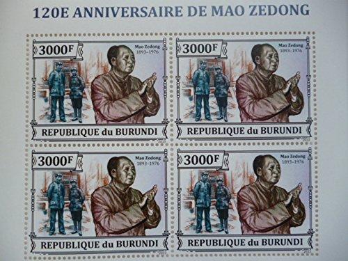 ブルンジ『毛沢東生誕120周年』4枚シート 2013D