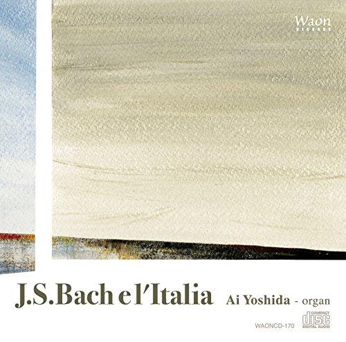 Keyboard Concerto in C Major, BWV 976 (arr. of Vivaldi's Violin Concerto in E Major, RV 265): II. Largo