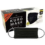 【全国マスク工業会】サージカルマスク ブラック KUROMASK 30枚入り カケン認証 PFE99% 使い捨てマスク 不織布 黒 フェイスラインスッキリ設計