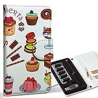 スマコレ ploom TECH プルームテック 専用 レザーケース 手帳型 タバコ ケース カバー 合皮 ケース カバー 収納 プルームケース デザイン 革 ケーキ 食べ物 デザート 013338