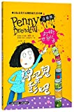 Penny Dreadful is a Record Breaker (Chinese Edition)