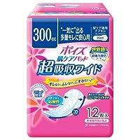 【日本製紙クレシア】ポイズパッド 超吸収ワイド 女性用 12枚 ×20個セット
