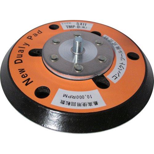 コンパクトツール ディスクパット(吸塵型) 5×11 TMP-D(黒) 28869DMA