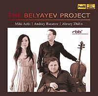 ベリャーエフ・プロジェクト (The Belyayev Project / Andrey Baranov | Alexey Zhilin | Miki Aoki) [輸入盤]