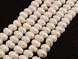 Perlas de agua dulce cultivadas de 8 mm, color crema y blanco, grano de arroz, natural, barroco, piedras preciosas, perlas de concha, para enhebrar