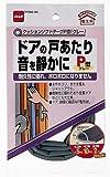 クッションソフトテープ P グレー