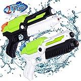 MOZOOSON Spielzeug für ab 3 Jahr Kinder, 2 Pack Wasserpistolen mit 2x400ml Kapazität, Klein...