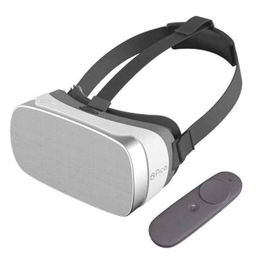 駐地極端なストレージLoMe バーチャルリアリティヘッドセット 3D VRメガネボックス 3.5インチディスプレイ 解像度25601440付き WiFiとBluetooth付き 映画ゲーム用 USBジャック付き