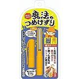 魔法のつめけずり オレンジ × 6個セット