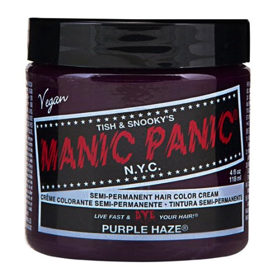 市場予見する修復スペシャルセットMANIC PANICマニックパニック:Purple Haze (パープル?ヘイズ)+ヘアカラーケア4点セット