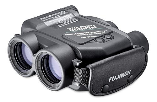 Cheapest Price! Fujinon Techno Stabi TS1440-14x40 Image Stabilization Binocular