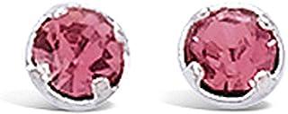Les Trésors De Lily [B7604] - Brilliant argento rosa 4 mm.