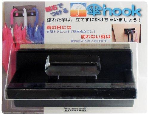 田辺金属工業所 マグネット付き傘掛け TANNNER 磁石で付ける傘hook KH100 黒の写真