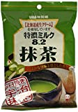High Concentrated Milk Hard Candy Matcha Green Tea (Japanese Import)