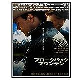 ZYHD Brokeback Mountain Movie Poster Leinwanddrucke
