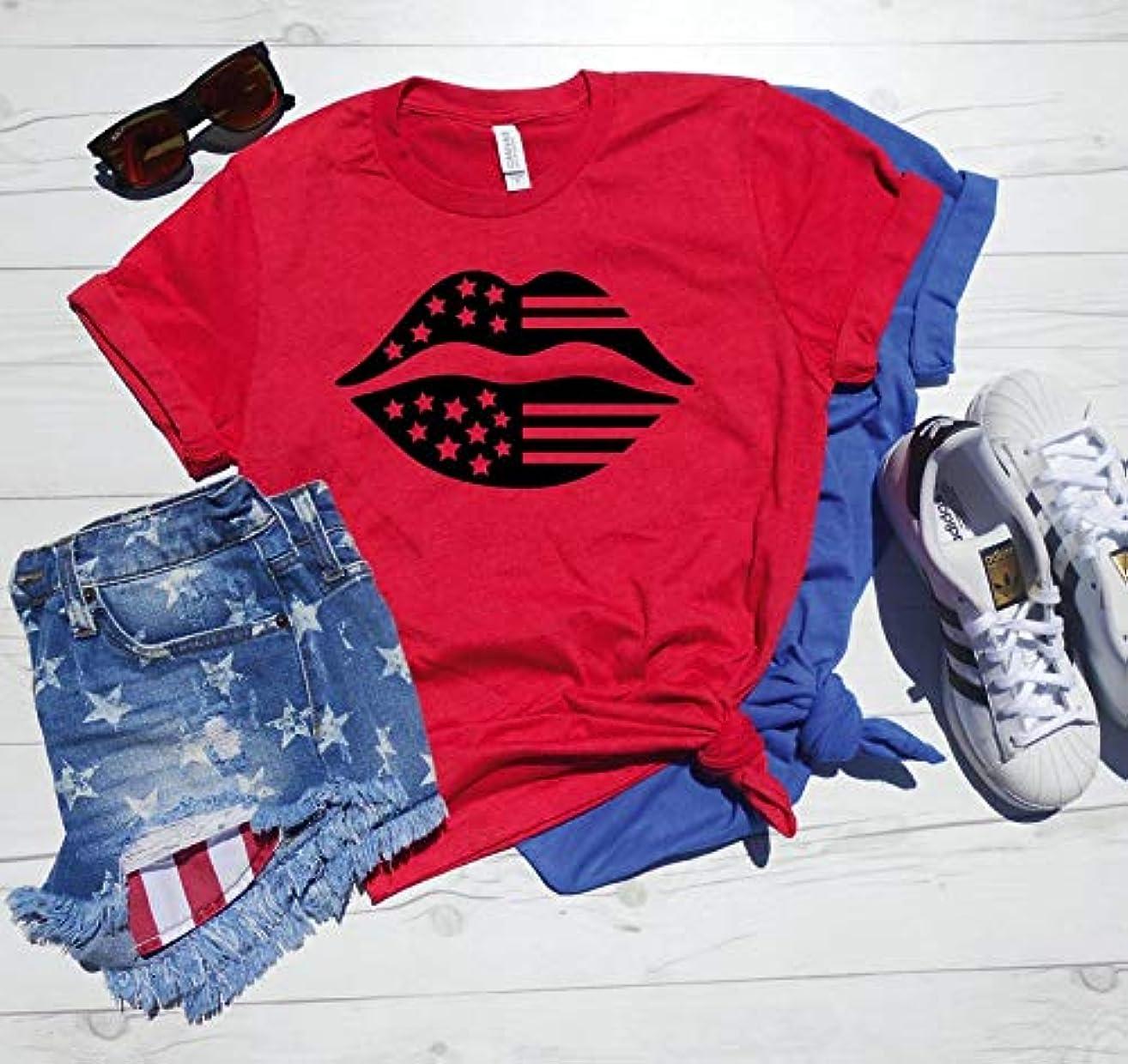 American Flag Lips Shirt - Kiss Lips Stars Stripes Shirt - Cute 4th of July Shirt - 4th Of July Tee - July 4th Outfit - Drinking Shirt Lips
