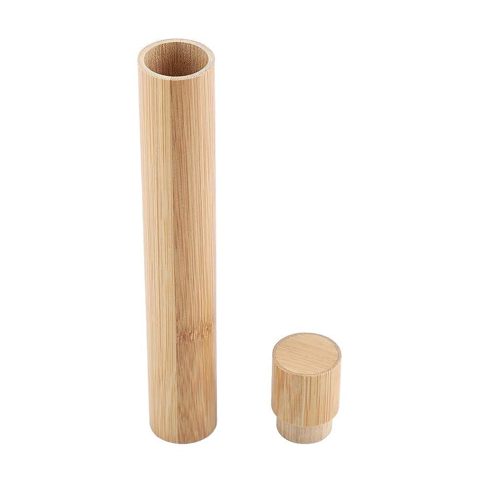 表面若いパワー歯ブラシケース ブラシホルダー ブラシ収納 ポータブル エコフレンドリー 木製 竹 トラベル用 プロテクト 収納ケース ブラシ保護