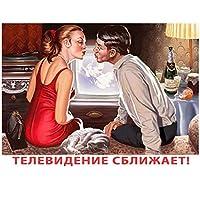 Rzhss 電車のキスセクシーなソビエト連邦ピンナップガールポスターヴィンテージレトロポスターキャンバス絵画ホームギフトデコレーションキャンバスに印刷-60X90Cmフレームなし