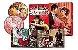 ソフィーの復讐 [DVD] image