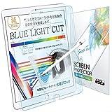 iPad 10.2 (第8世代 2020 / 第7世代 2019) ブルーライトカット フィルム 日本製 液晶保護フィルム ブルーライト低減 指紋防止 気泡防止 高透過 【BELLEMOND(ベルモンド)】 IPD102BBLC 419