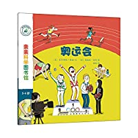 Kiss Science Library: Olympics(Chinese Edition)