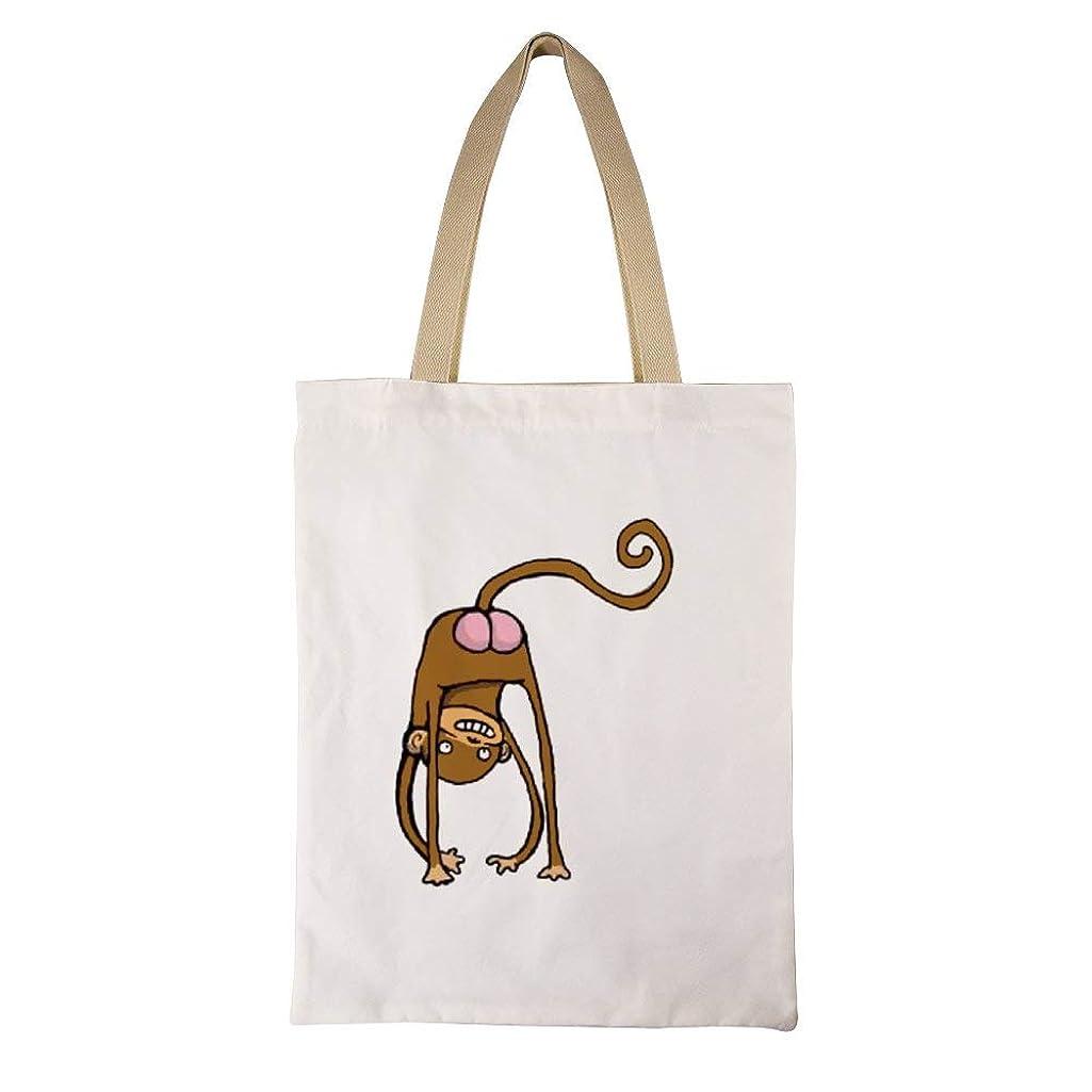 ひねくれた特に通りFunny Monkey Ass レディース キャンバストートバッグ ハンドバッグキャンバスショルダーバッグ通勤通学 大容量 軽量