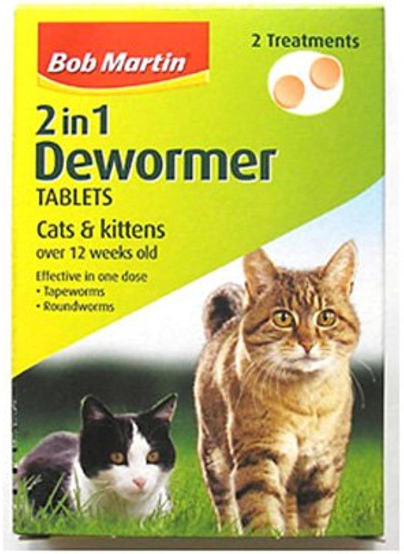 Bob Martin 2 In 1 Dewormer for Cats & Kittens 20g  Bulk Deal of 6x