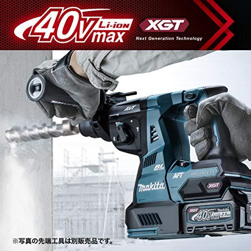 マキタ充電式ハンマドリル40VMax28mm/ハツリ可SDS+集じんシステム・バッテリ充電器付HR001GRDXV