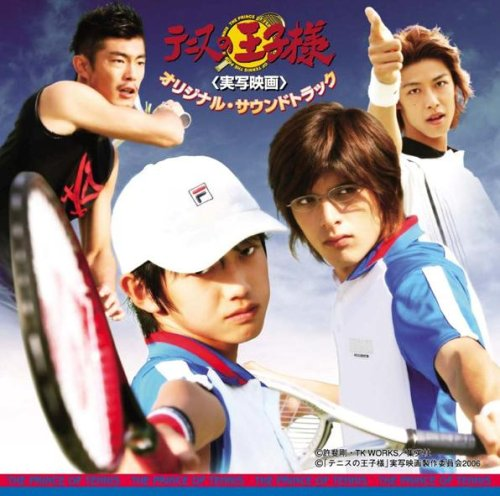 The Prince of Tennis [Live-Act