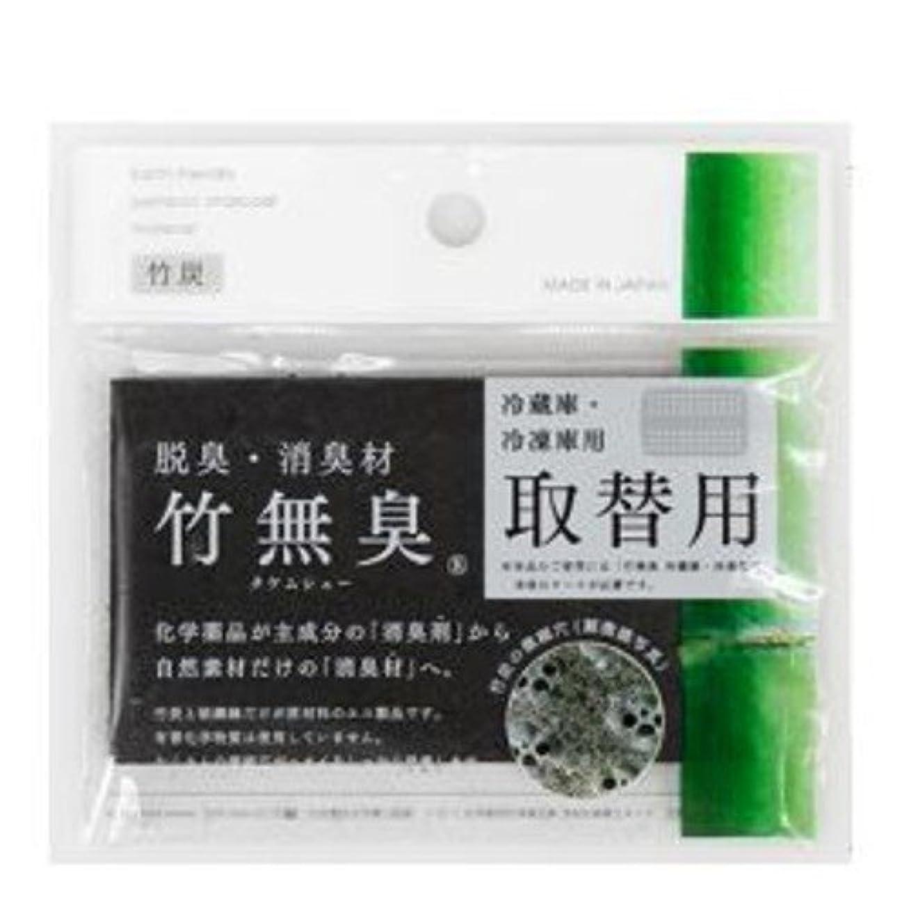 美徳アライメント植物の竹無臭取替用 (冷蔵庫?冷凍庫用)