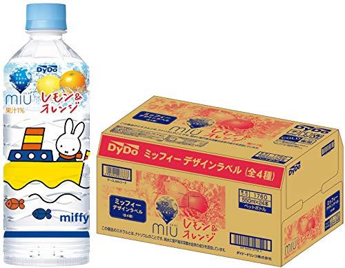 ダイドー ミウ レモン&オレンジ ミッフィーパッケージ PET 550ml×24本入
