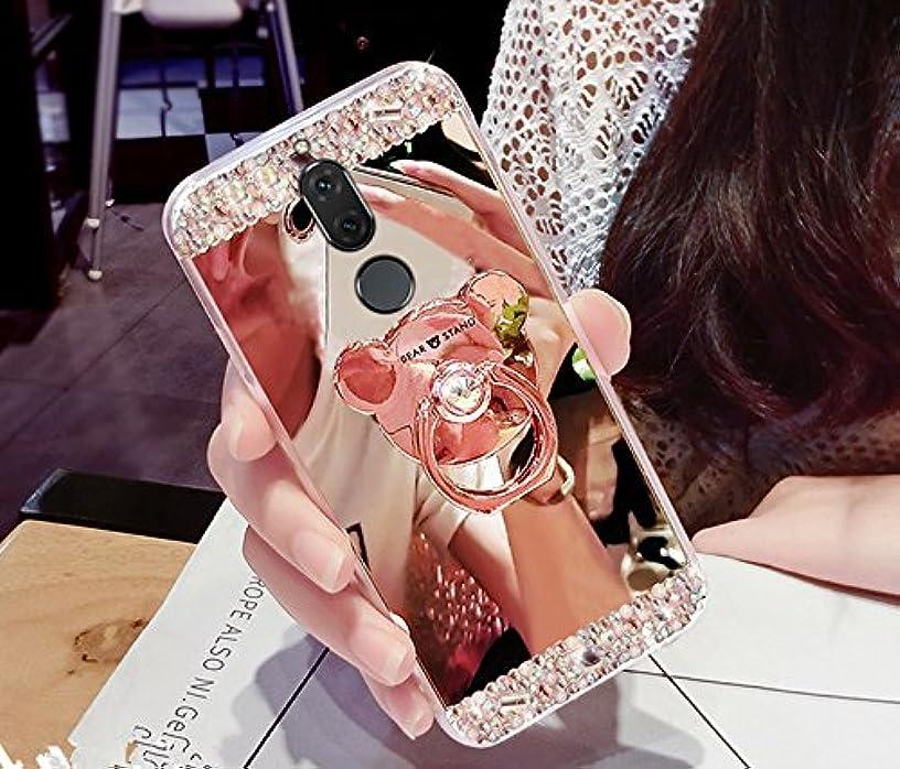 Huawei Mate 10 Lite Case,Huawei Mate 10 Lite Cover, Bling Rhinestone Diamond Glitter Rubber Plating Mirror Case Bear Stand Holder Kickstand Soft TPU Bumper Cover Case for Huawei Mate 10 Lite,Rose Gold