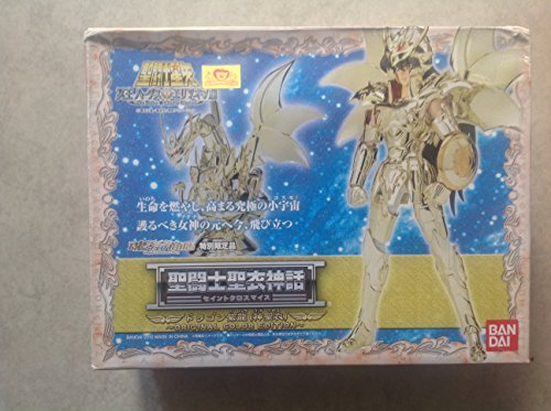 Gold Cloth Dragon Shiryu Original Color Edition Exclusive