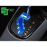 トヨタ アクア シフトゲートイルミネーション LED ブルー アクリル製高品質 [並行輸入品]