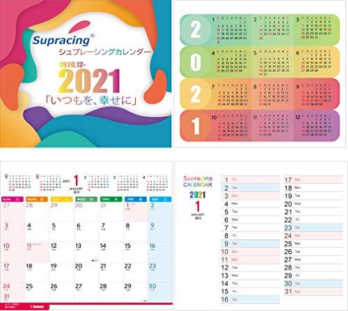 Supracingシュプレーシング2021年カレンダー【2020年12月始まり】6か月ひと目卓上カレンダー実用性抜群(日曜日から)