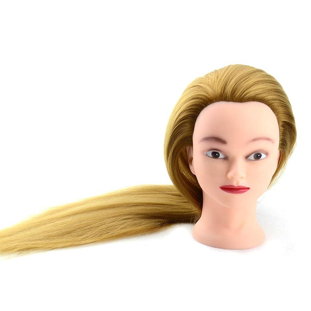 繊細危険を冒しますパイント化学繊維ウィッグヘッドモデル花嫁メイクスタイリング練習ダミーヘッドサロントリミング学習マネキンヘッド