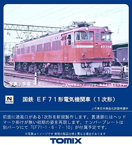 TOMIX Nゲージ 国鉄 EF71形電気機関車 1次形 7151 鉄道模型 電気機関車