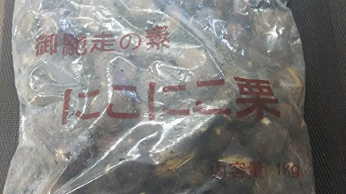 中国産 笑い焼き栗 1kg ( 約75個 ) ニコニコ 笑い栗 にこにこ栗 加熱してお召し上がりください。にこにこ