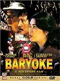 Baryoke - Philippines Filipino Tagalog DVD Movie