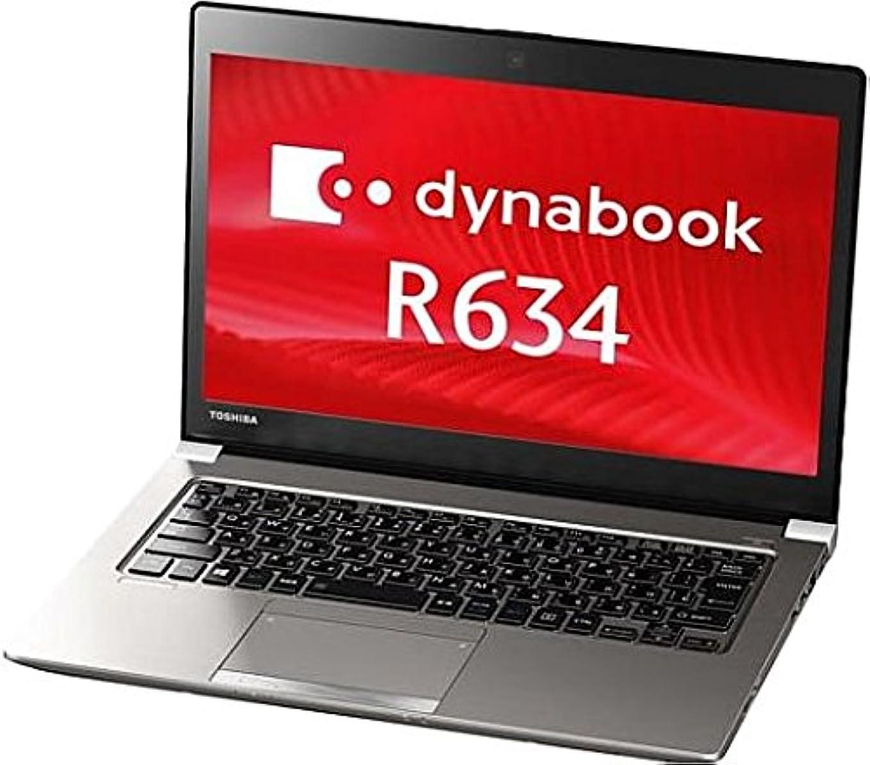 メタンテンションヒステリック【中古】 ダイナブック dynabook R634/M PR634MAA647AD71 / Core i5 4310M(2.7GHz) / SSD:128GB / 13.3インチ / シルバー