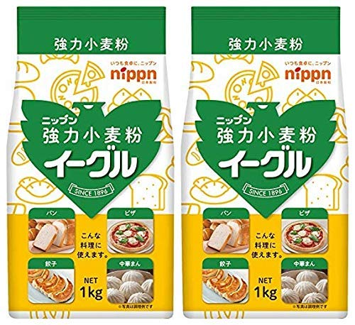 ニップン 強力小麦粉イーグル 1kg×2袋